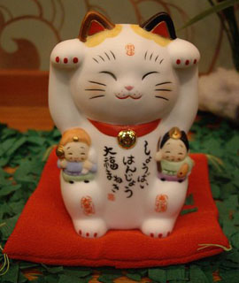 Maneki Neko (foto: Wikimedia Commons)